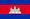 Flag - Cambodgia