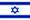 Flag - Israel