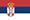 Flag - Serbia